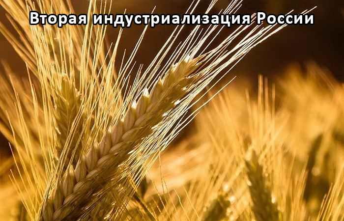 Метод повышения эффективности труда - «Советское экономическое чудо»