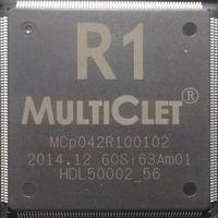 Мультиклеточные процессоры MultiClet