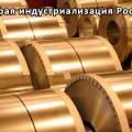 Антикоррозионное покрытие металлоконструкций