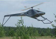 Беспилотник из самолета, вертолета или надводного объекта