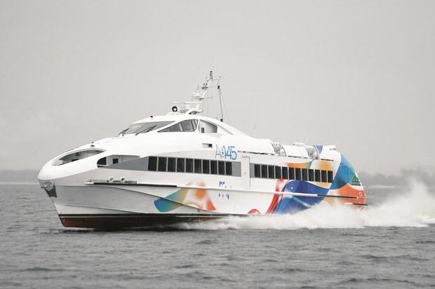 Быстроходное морское пассажирское судно