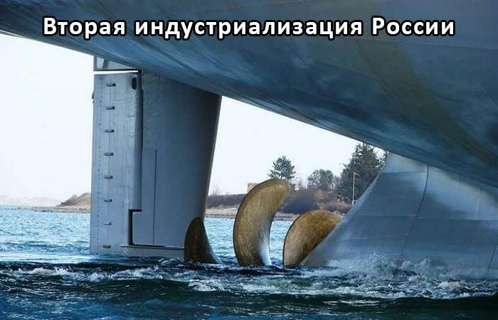 гребные винты военных кораблей из какой стали