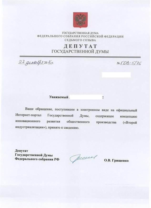 Grishhenko-Kopirovat