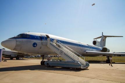 Самолет на водородном топливе - концепция