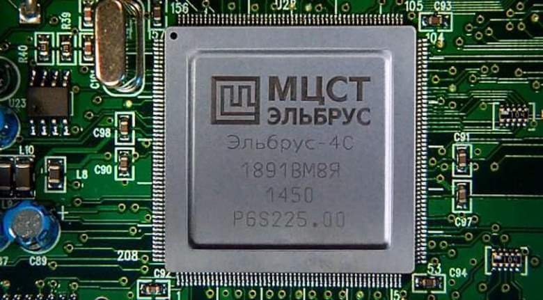Процессор Эльбрус-4С