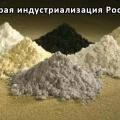 Извлечение радионуклидов для получения редкоземельных металлов
