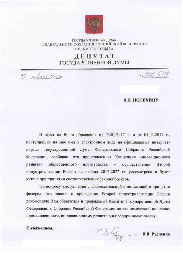 Rudchenko-Kopirovat