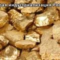 Извлечение золота из углистых золотосодержащих руд. Эффективная технология переработки.