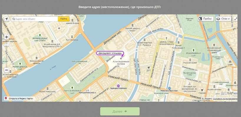 Многоуровневая информационно-аналитическая система организации безопасности дорожного движения