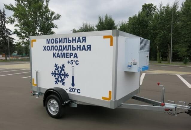 Холодильная камера мобильная