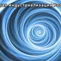 Пылесос для сбора стружки, жидкостей и пр.