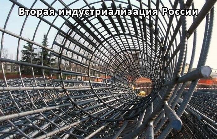 Стеклопластиковая арматура для строительства