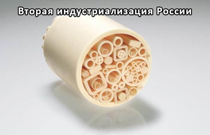 Керамический материал с повышенной износостойкостью