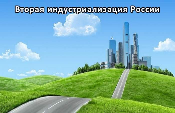 Мобильное дорожное покрытие Мобистек