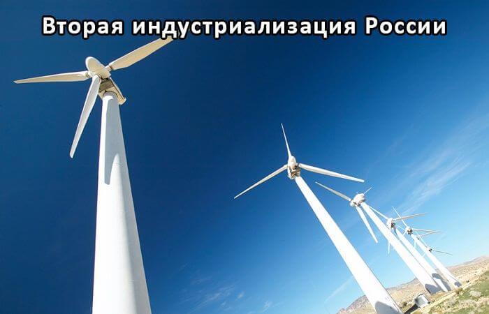 Ветроэнергетические станции, системы