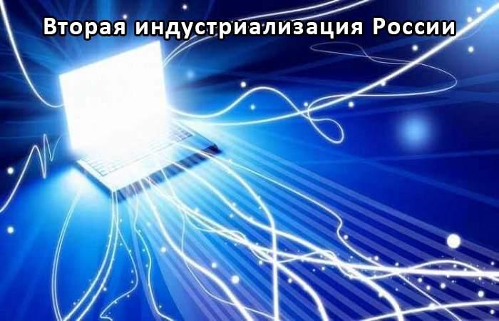 Усилители антенных решёток