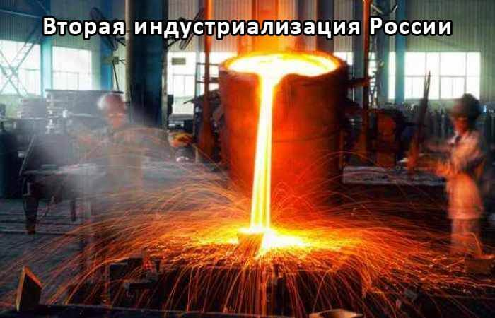 Электромагнитный перемешиватель расплавленного металла
