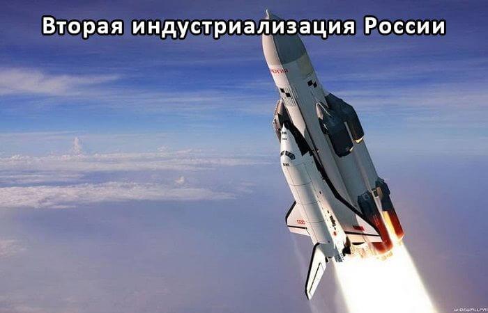 """Секретные советские технологии управления """"Спутник"""" и """"Скалар"""""""