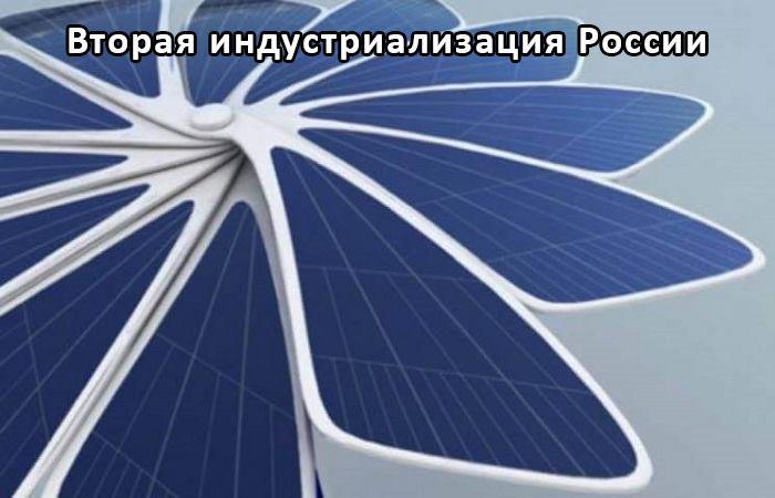 Импульсный конденсатор энергоемкий