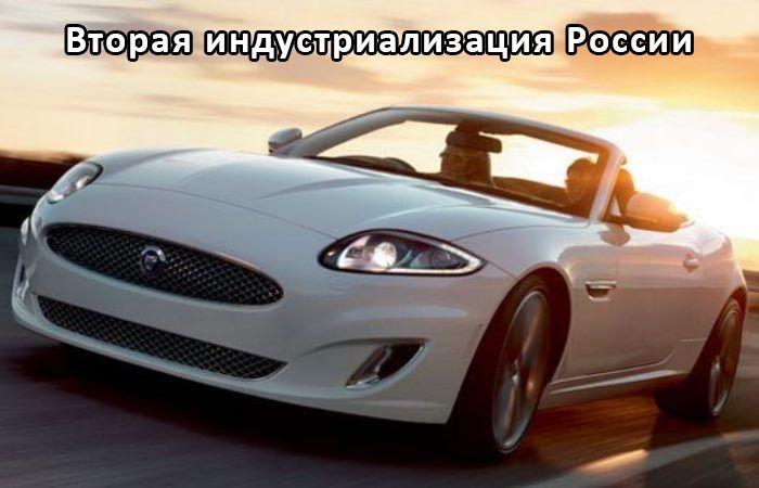 Безредукторный электропривод - мотор-колесо