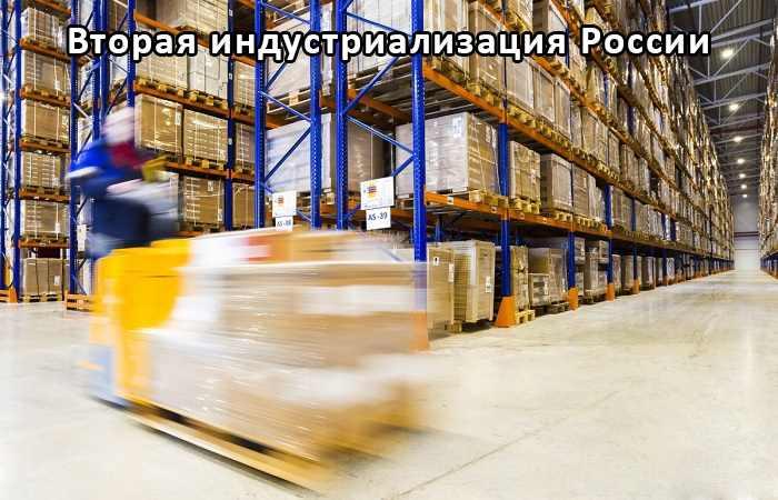 Автоматизация склада: средства, система