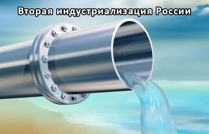 Санация трубопроводов методом труба в трубе