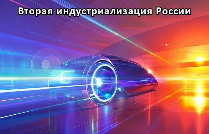 Транспорт на электрической тяге