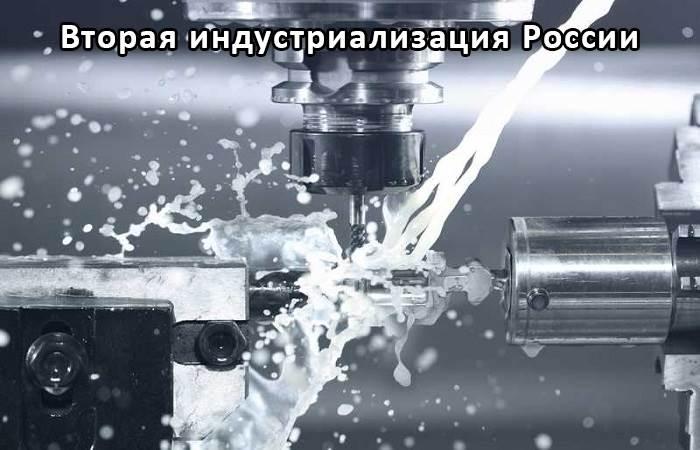 Отечественные фрезерные станки с ЧПУ