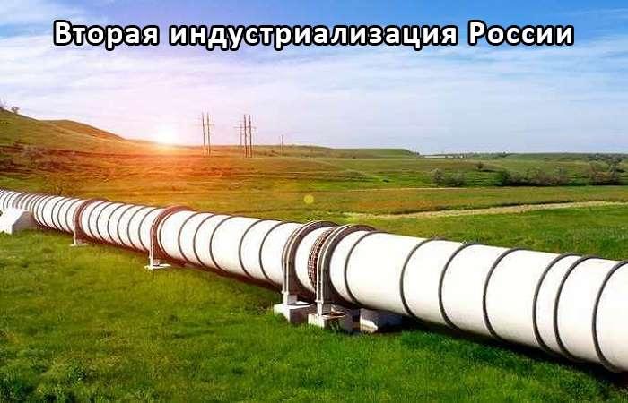 Противоаварийная защита трубопроводов