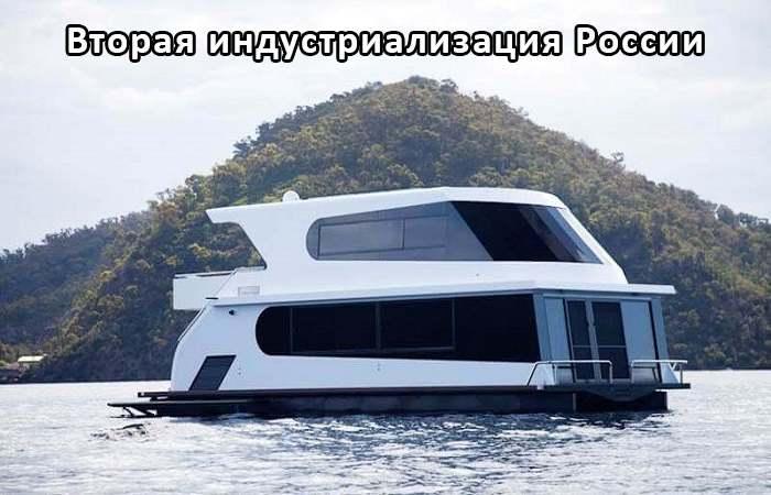 Хаусбот - прогулочное судно для путешествий и отдыха