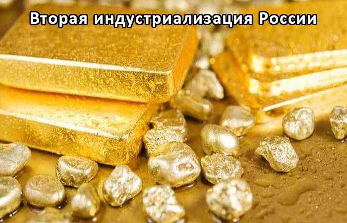 Технология получения золота, серебра, меди, цинка и др. металлов