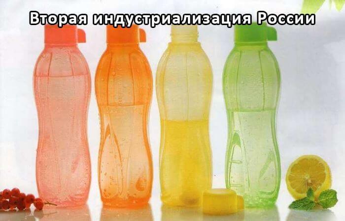 Биоразлагаемый пластик (биопластик)