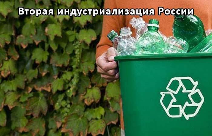 Установка утилизации отходов сжиганием и выработка электроэнергии