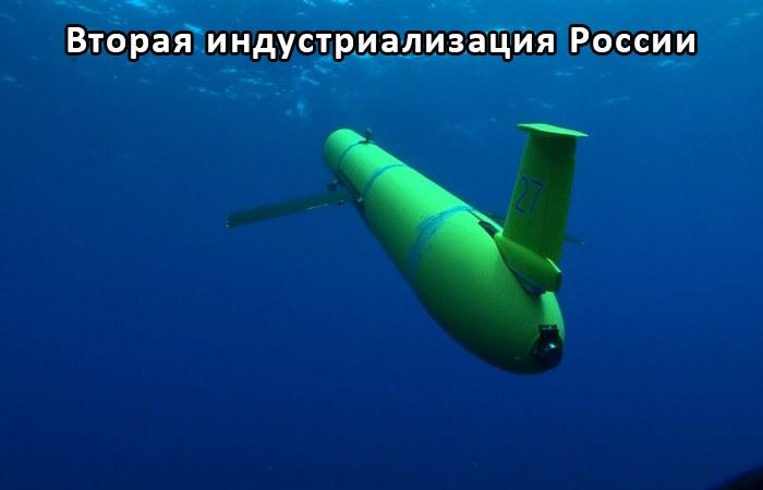 """Подводный робот для океанологических исследований """"МАКО"""""""