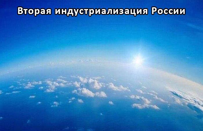 Беспилотные авиационные системы