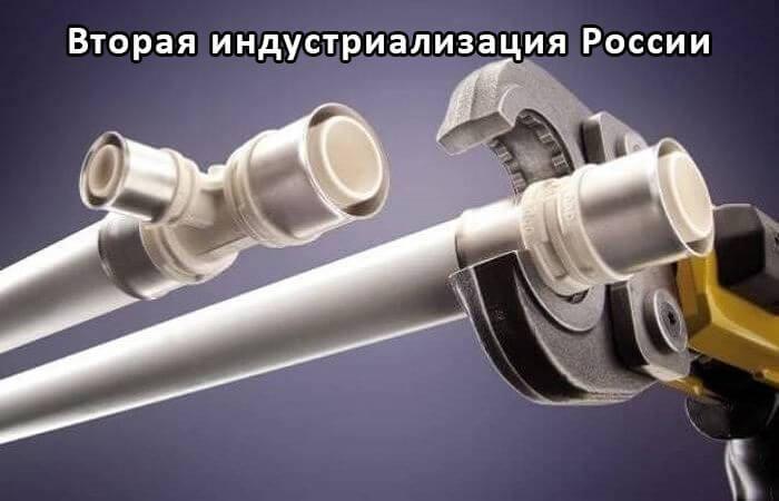 Экструзионная линия по производству труб PPR-AL-PPR