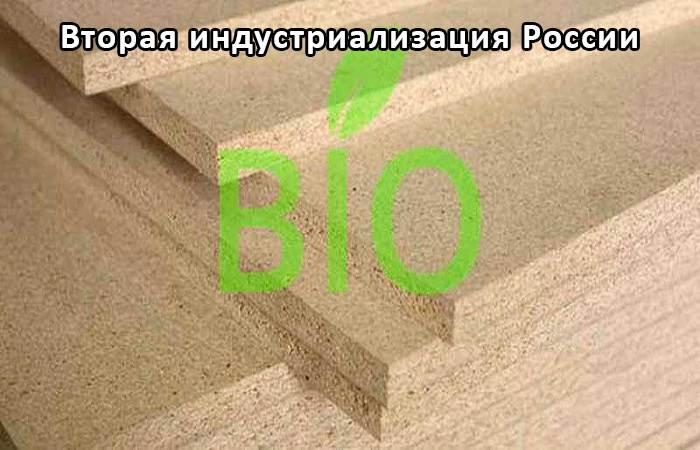 Биоклей – универсальный экологически чистый клей