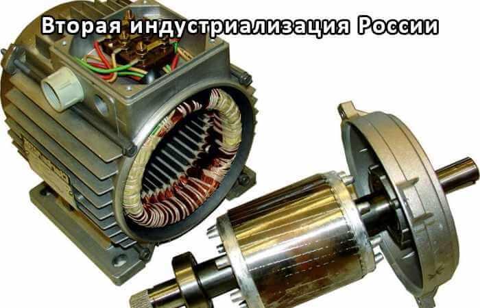 Высокомоментные электродвигатели без использования постоянных магнитов