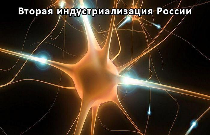 Нейроинтерфейс мозг-компьютер и нейромышечный интерфейс