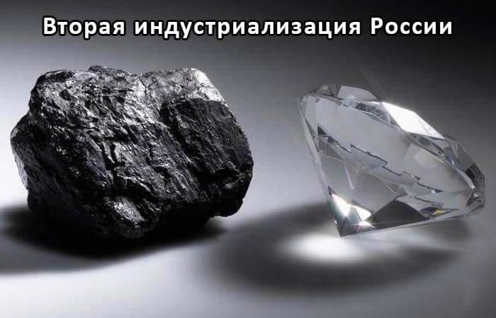 Алмазоподобные покрытия