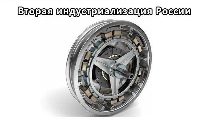 Двигатель-колесо Шкондина