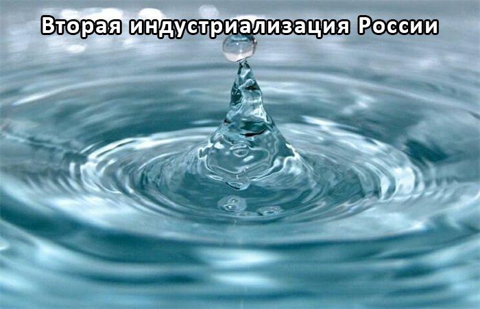Преобразователь жидкости для получения структурированной воды