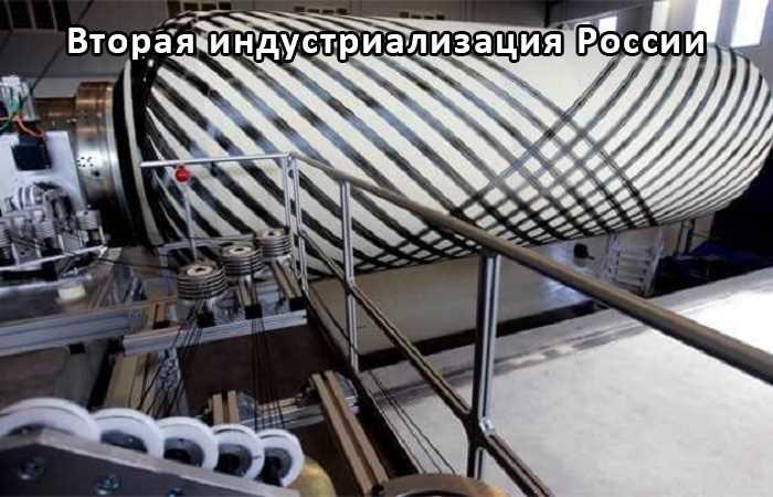 Оборудование для намотки композитных материалов