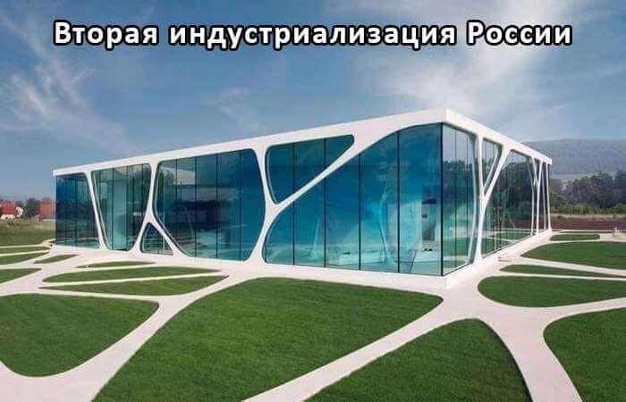 Технология 3d печати зданий с помощью стекловаренной печи