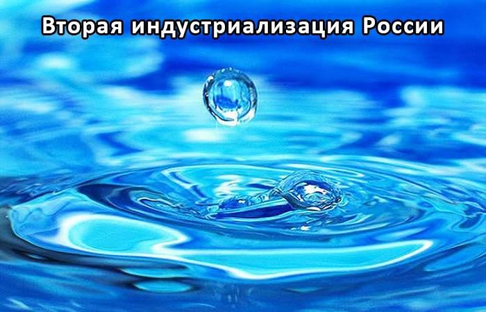 Станция доочистки воды