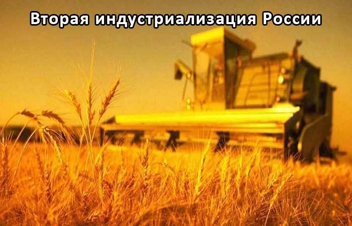 Новая система земледелия Овсинского И.Е.
