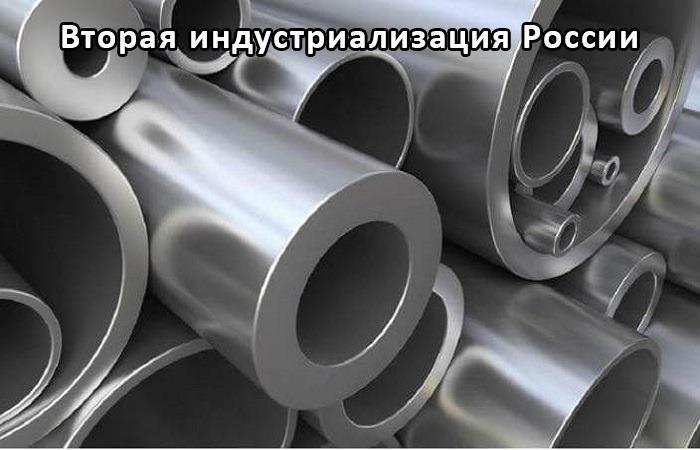 Безызносная сталь и технология ее получения