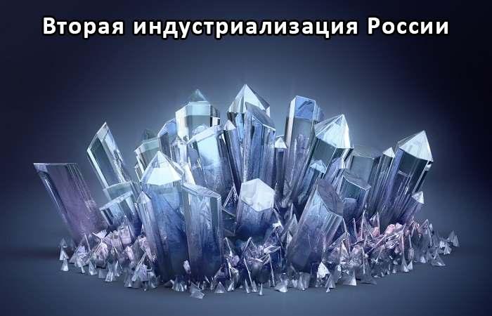 Оборудование для выращивания кристаллов