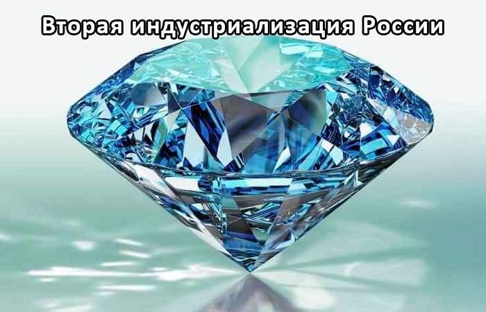 Сверхтвердый режущий материал из имактных алмазов