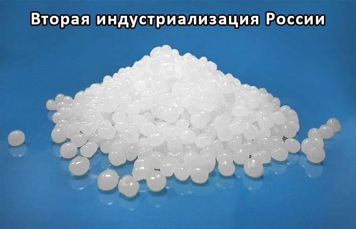 Сверхвысокомолекулярный полиэтилен